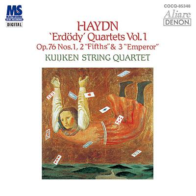 ハイドン:弦楽四重奏曲第75番、第76番《五度》、第77番《皇帝》〔UHQCD〕