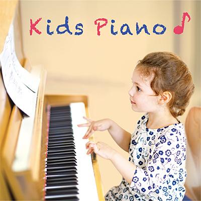 キッズ・ピアノ〜鑑賞から発表会まで/VA_LUNCH