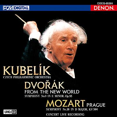 ドヴォルザーク:交響曲第9番《新世界より》、他〔UHQCD〕