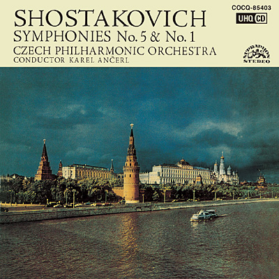 ショスタコーヴィチ:交響曲 第5番・第1番〔UHQCD〕