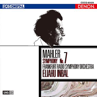 マーラー:交響曲第7番《夜の歌》〔UHQCD〕/Eliahu Inbal (エリアフ・インバル) / 指揮者
