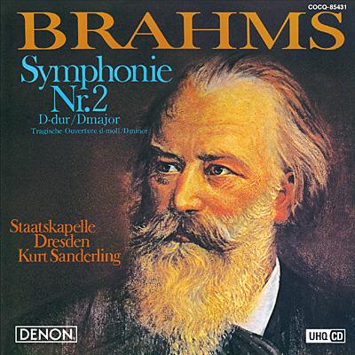 ブラームス:交響曲第2番〔UHQCD〕