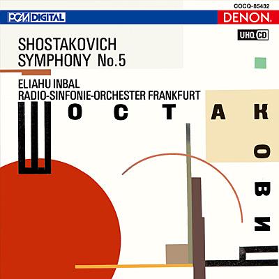 ショスタコーヴィチ:交響曲第5番〔UHQCD〕/Eliahu Inbal (エリアフ・インバル) / 指揮者