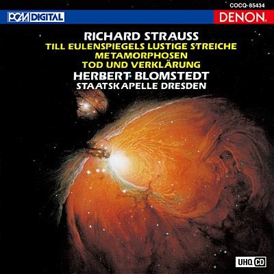 R.シュトラウス:交響詩《ティル・オイレンシュピーゲルの愉快ないたずら》他〔UHQCD〕