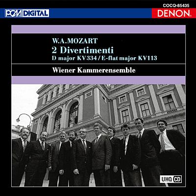 モーツァルト:ディヴェルティメント K.334、K.113〔UHQCD〕