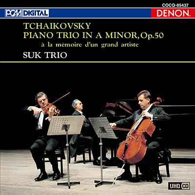 チャイコフスキー:ピアノ三重奏曲《ある偉大な芸術家の思い出のために》〔UHQCD〕