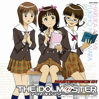 THE IDOLM@STER MASTERPIECE 01 ���@��������!