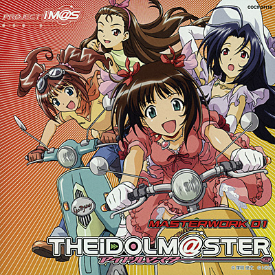 THE IDOLM@STER MASTERWORK 01