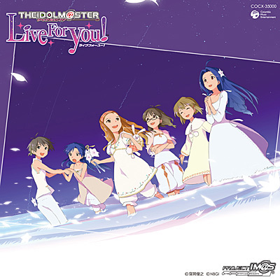 THE IDOLM@STER MASTER LIVE 04