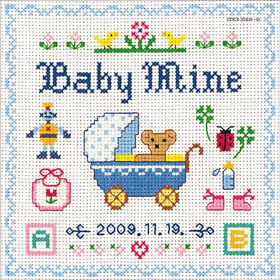 オルゴールぷらす Baby Mine〜あなたは小さなたからもの〜