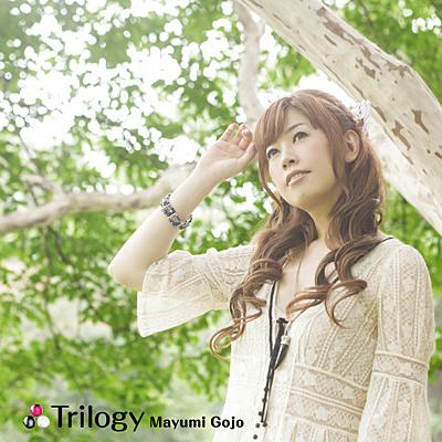 五條真由美 / Trilogy