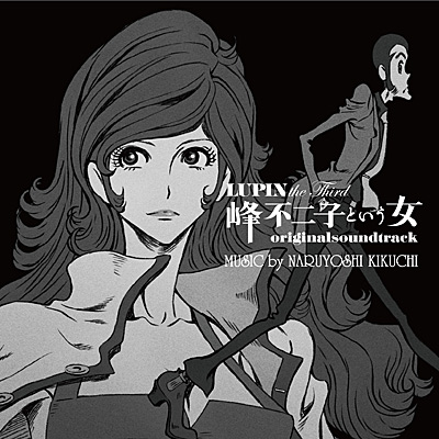 LUPIN the Third 〜峰不二子という女〜 originalsoundtrack