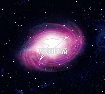 円谷プロダクション 創立50周年記念<br>円谷プロの世界II☆ULTRA ANTHOLOGY☆1966〜2013