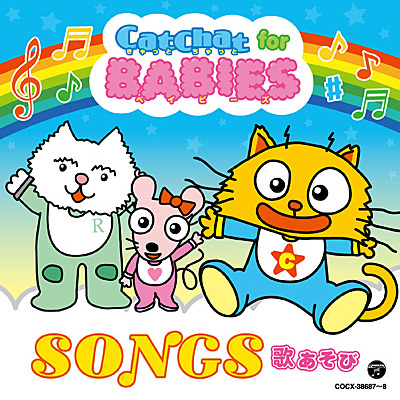 CatChat for BABIES SONGS 〜0才からの歌あそび英語〜