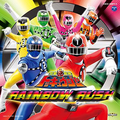 ��Ԑ���g�b�L���E�W���[�S�ȏW RAINBOW RUSH