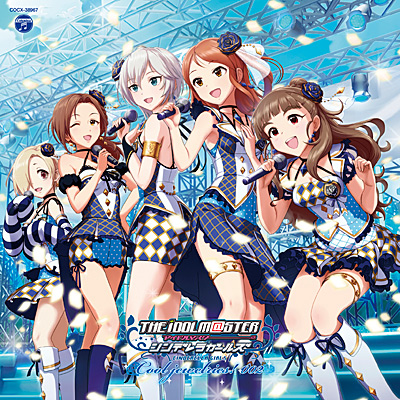 THE IDOLM@STER CINDERELLA MASTER�@Cool jewelries! 002