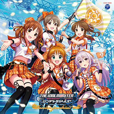 THE IDOLM@STER CINDERELLA MASTER�@Passion jewelries! 002