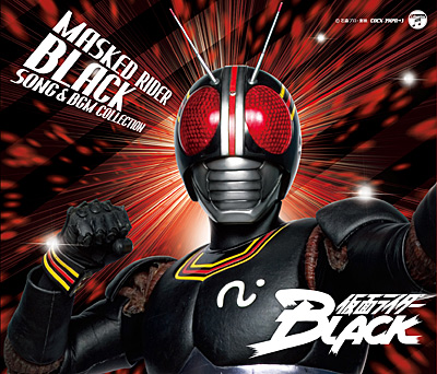 ���ʃ��C�_�[BLACK�@SONG & BGM COLLECTION