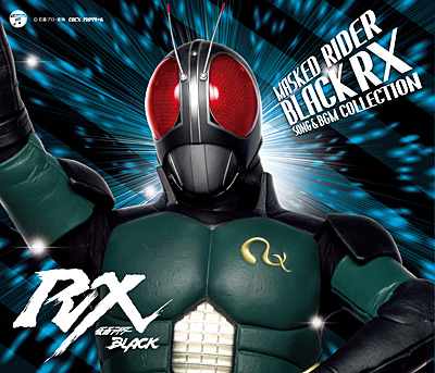 ���ʃ��C�_�[BLACK RX�@SONG & BGM COLLECTION