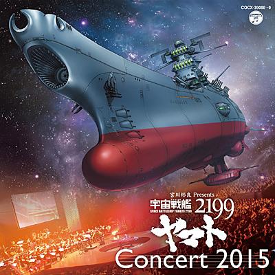 �{��j�� Presents �F����̓��}�g2199 Concert 2015
