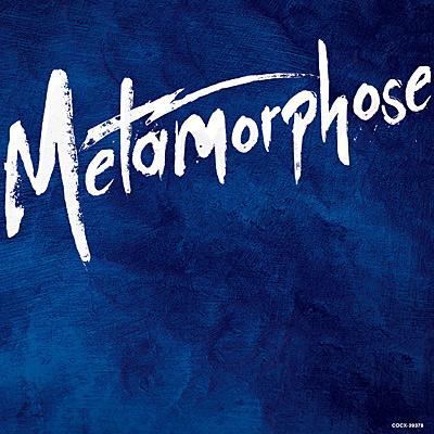 Metamorphose / Metamorphose 1