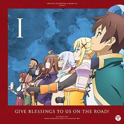TV�A�j���u���̑f���炵�����E�ɏj����!�v�T���g�����h���}CD Vol.1�u�����‰��ɏj����!�v