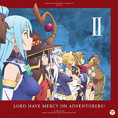 TV�A�j���u���̑f���炵�����E�ɏj����!�v�T���g�����h���}CD Vol.2�u�`���҂ɓV�̌�����!�v