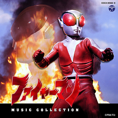 �t�@�C���[�}���@MUSIC COLLECTION