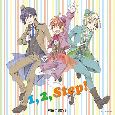 有頂天BOYS / 1,2,Step!