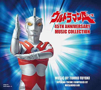 ウルトラマンA 45th Anniversary Music Collection