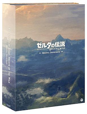 ゼルダの伝説 ブレス オブ ザ ワイルド オリジナルサウンドトラック【通常盤】