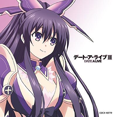 TVアニメ「デート・ア・ライブIII」ミュージック・セレクション DATE A