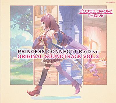 PRINCESS CONNECT! Re:Dive  ORIGINAL SOUNDTRACK VOL.3