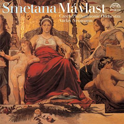 スメタナ:連作交響詩《わが祖国》