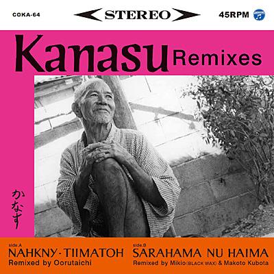 Kanasu Remixes NAHKNY-TIIMATOH/SARAHAMA NU HAIMA【7inchアナログ】/VA_HOUGAKU