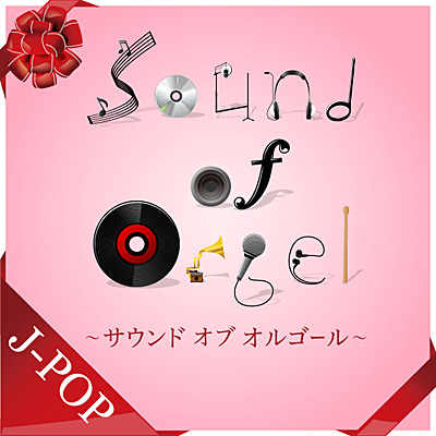 Sound of Orgel:J-POP