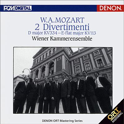 ウィーン室内管弦楽団 / モーツァルト:ディベルティメント