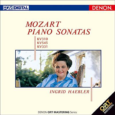 イングリッド・ヘブラー / モーツァルト:ピアノソナタ集