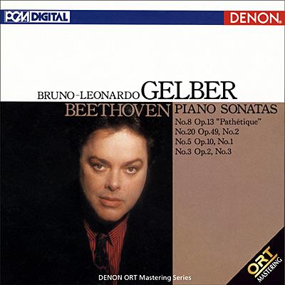 ゲルバー / ベートーヴェン:ピアノ・ソナタ集