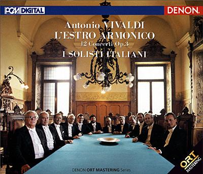 イタリア合奏団 / ヴィヴァルディ:調和の霊感