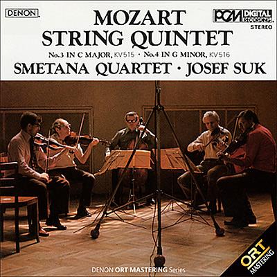 スメタナ四重奏団、ヨゼフ・スーク / モーツァルト:弦楽五重奏曲第3&4番