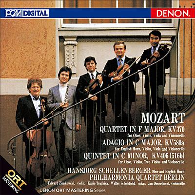 ハンスイェルク・シェレンベルガー、フィルハーモニア・クァルテット・ベルリン / モーツァルト:オーボエ四重奏曲/オーボエ五重奏曲/アダージョ
