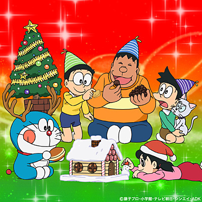 Ding! Dong!クリスマスの魔法