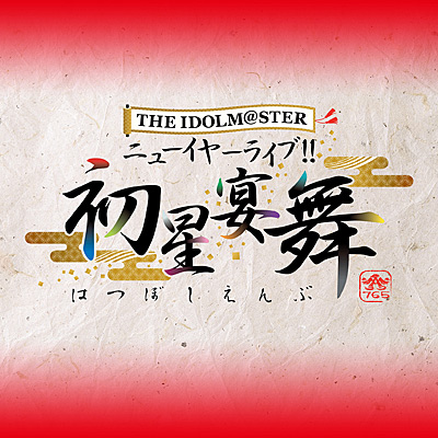 THE IDOLM@STER 初星-mix/VA_ANIMEX