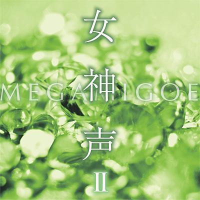 This is Hi-Res 女神声 II/VA_CLASSICS