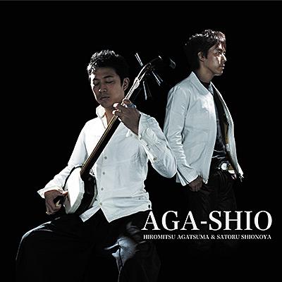 AGA-SHIO