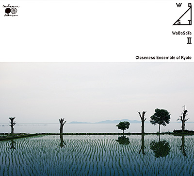 Closeness Ensemble of Kyoto / WaBaSaTa2