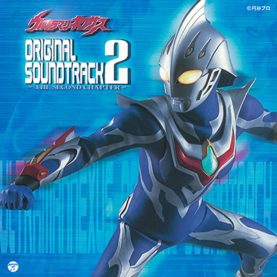 ウルトラマンネクサス オリジナル・サウンドトラック 2/VA_ANIMEX