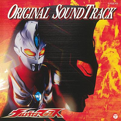ウルトラマンマックス オリジナル・サウンドトラック/VA_ANIMEX