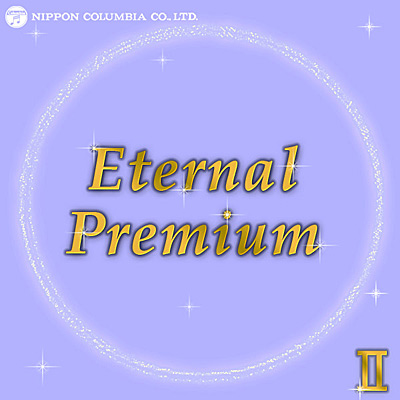 Eternal Premium(2)